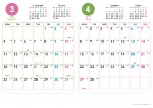 2019年3・4月|シンプルカレンダー(縦2ヶ月/A4)