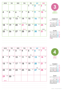 2019年3・4月|シンプルカレンダー(横2ヶ月/A4)