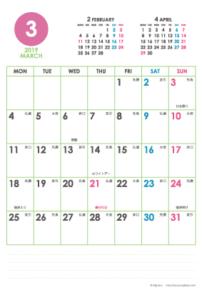 2019年3月|シンプルカレンダー(縦1ヶ月/ポストカード)