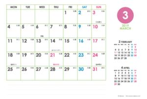 2019年3月|シンプルカレンダー(横1ヶ月/ポストカード)