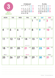 2019年3月|シンプルカレンダー(縦1ヶ月/A4)