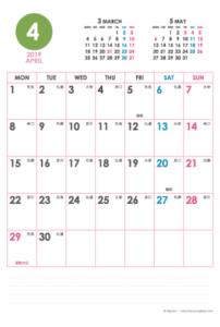 2019年4月|シンプルカレンダー(縦1ヶ月/ポストカード)