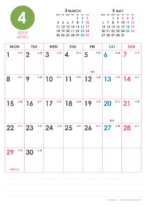 2019年4月|シンプルカレンダー(縦1ヶ月/A4)
