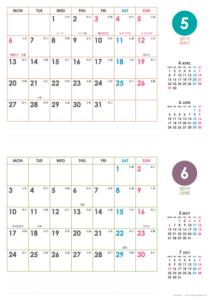 2019年5・6月|シンプルカレンダー(横2ヶ月/A4)