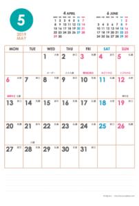 2019年5月|シンプルカレンダー(縦1ヶ月/ポストカード)
