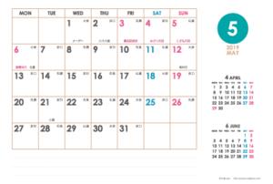 2019年5月|シンプルカレンダー(横1ヶ月/ポストカード)