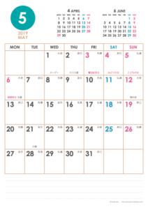 2019年5月|シンプルカレンダー(縦1ヶ月/A4)