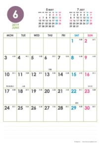 2019年6月|シンプルカレンダー(縦1ヶ月/ポストカード)