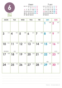 2019年6月|シンプルカレンダー(縦1ヶ月/A4)