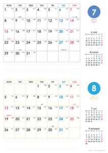2019年7・8月|シンプルカレンダー(横2ヶ月/A4)