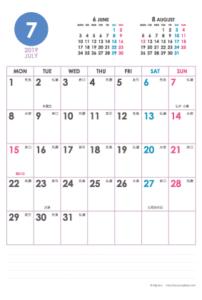 2019年7月|シンプルカレンダー(縦1ヶ月/ポストカード)