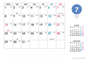 2019年7月|シンプルカレンダー(横1ヶ月/ポストカード)