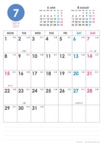2019年7月|シンプルカレンダー(縦1ヶ月/A4)