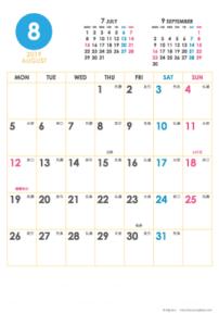 2019年8月|シンプルカレンダー(縦1ヶ月/ポストカード)