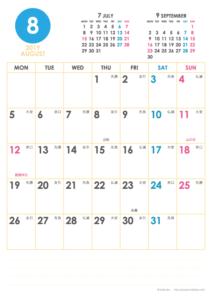 2019年8月|シンプルカレンダー(縦1ヶ月/A4)