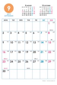 2019年9月|シンプルカレンダー(縦1ヶ月/ポストカード)