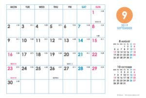 2019年9月|シンプルカレンダー(横1ヶ月/ポストカード)