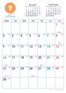 2019年9月|シンプルカレンダー(縦1ヶ月/A4)