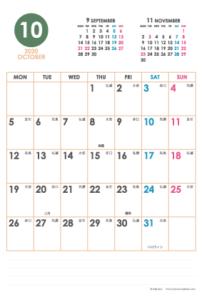2020年10月|シンプルカレンダー(縦1ヶ月/ポストカード)