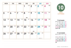 2020年10月|シンプルカレンダー(横1ヶ月/ポストカード)