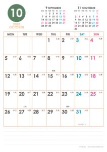 2020年10月|シンプルカレンダー(縦1ヶ月/A4)