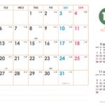 2020年シンプルカレンダー(横1ヶ月/A4) UPしました。