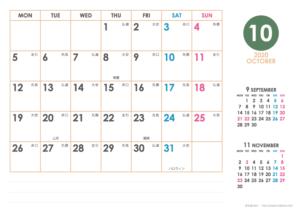 2020年10月|シンプルカレンダー(横1ヶ月/A4)