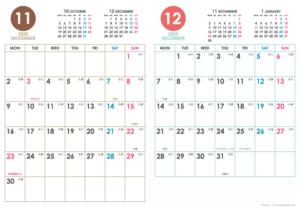 2020年11・12月|シンプルカレンダー(縦2ヶ月/A4)