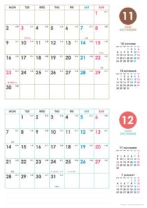 2020年11・12月 シンプルカレンダー(横2ヶ月/A4)