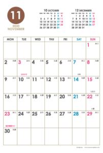 2020年11月|シンプルカレンダー(縦1ヶ月/ポストカード)