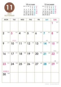 2020年11月|シンプルカレンダー(縦1ヶ月/A4)