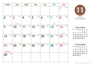 2020年11月|シンプルカレンダー(横1ヶ月/A4)