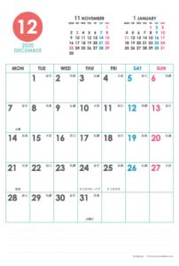 2020年12月|シンプルカレンダー(縦1ヶ月/ポストカード)