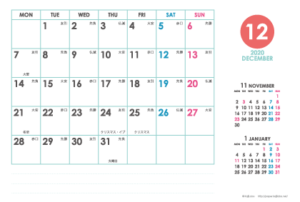 2020年12月|シンプルカレンダー(横1ヶ月/ポストカード)