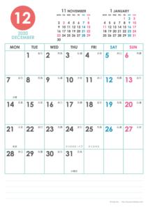 2020年12月|シンプルカレンダー(縦1ヶ月/A4)