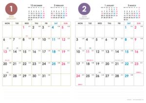 2020年1・2月|シンプルカレンダー(縦2ヶ月/A4)
