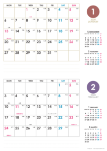 2020年1・2月 シンプルカレンダー(横2ヶ月/A4)
