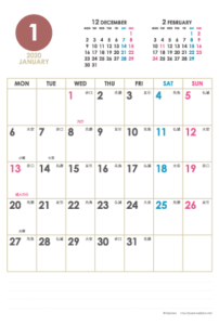 2020年1月|シンプルカレンダー(縦1ヶ月/ポストカード)