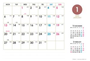 2020年1月|シンプルカレンダー(横1ヶ月/ポストカード)