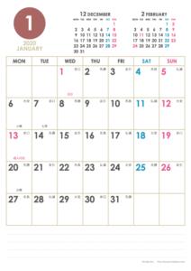 2020年1月|シンプルカレンダー(縦1ヶ月/A4)
