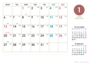 2020年1月|シンプルカレンダー(横1ヶ月/A4)