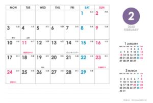 2020年2月|シンプルカレンダー(横1ヶ月/ポストカード)