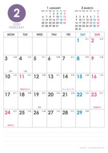 2020年2月|シンプルカレンダー(縦1ヶ月/A4)