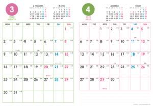 2020年3・4月|シンプルカレンダー(縦2ヶ月/A4)