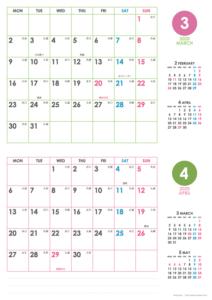 2020年3・4月 シンプルカレンダー(横2ヶ月/A4)