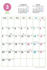 2020年3月|シンプルカレンダー(縦1ヶ月/ポストカード)