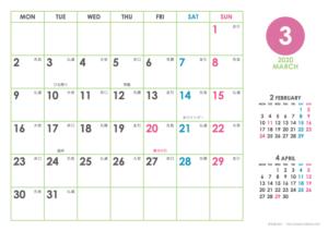 2020年3月|シンプルカレンダー(横1ヶ月/A4)