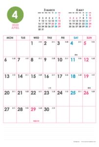 2020年4月|シンプルカレンダー(縦1ヶ月/ポストカード)