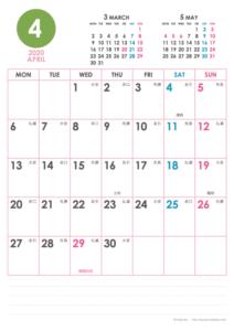 2020年4月|シンプルカレンダー(縦1ヶ月/A4)