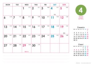 2020年4月|シンプルカレンダー(横1ヶ月/A4)